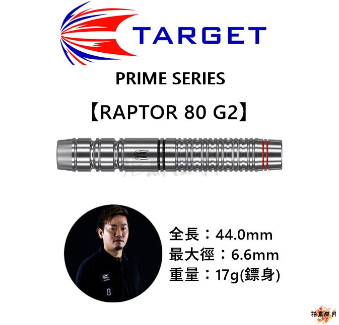 TARGET-2BA-PRIME-SERIES-RAPTOR-80-G2