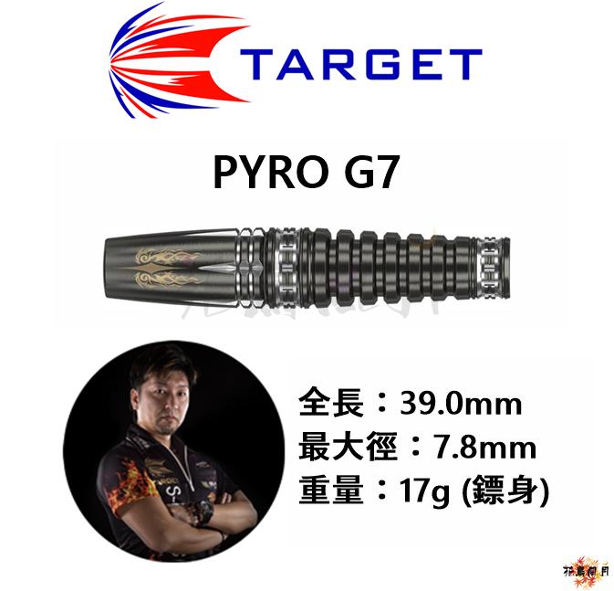TARGET-2BA-PYRO-HOSHINO-G7