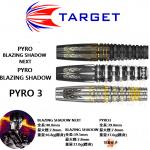 TARGET-2BA-PYRO-SERIES-MODEL