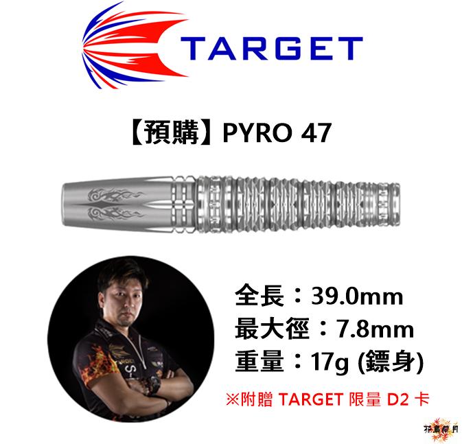 TARGET-2BA-PYRO-SERIES-MODEL-D2