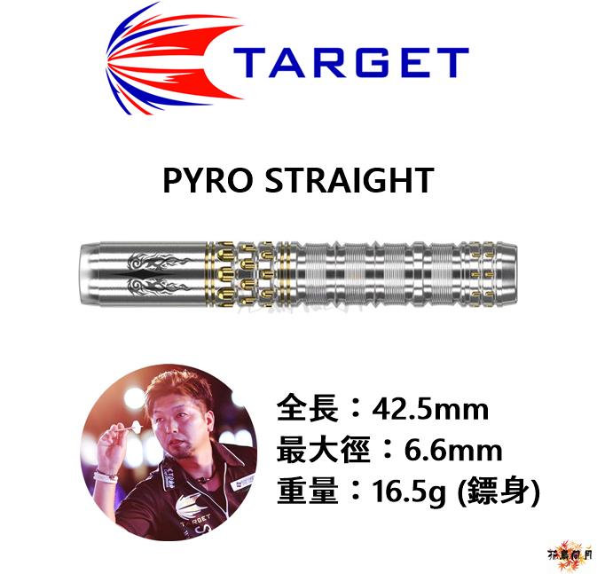 TARGET-2BA-PYRO-STRAIGHT