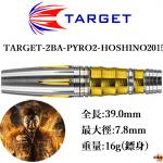 TARGET-2BA-PYRO2-HOSHINO2015