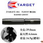 TARGET-2BA-RAIDER-GHOST