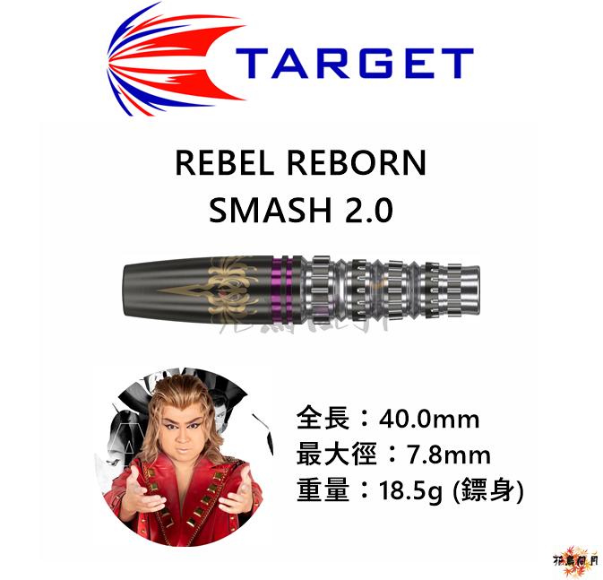 TARGET-2BA-REBEL-REBORN-SMASH-2