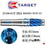 TARGET-2BA-RISING-SUN-2.1