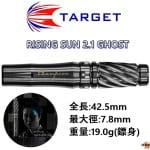 TARGET-2BA-RISING-SUN-2.1-GHOST