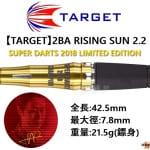 TARGET-2BA-RISING-SUN-2.2-SUPERDARTS