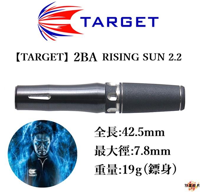 TARGET-2BA-RISING-SUN-22