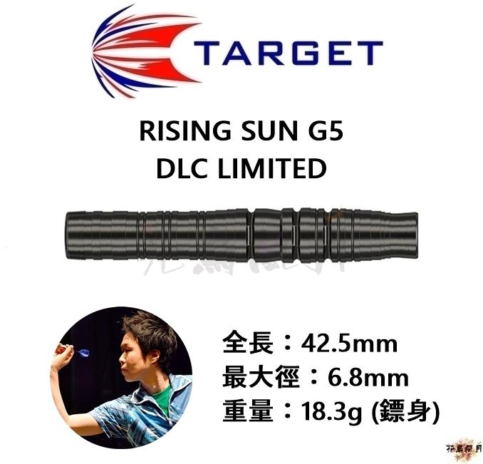 TARGET-2BA-RISING-SUN-5-DLC-LIMITED.jpg