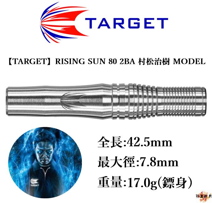 TARGET-2BA-RISING-SUN-80