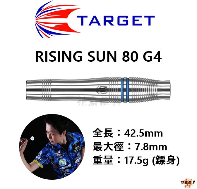 TARGET-2BA-RISING-SUN-80-G4
