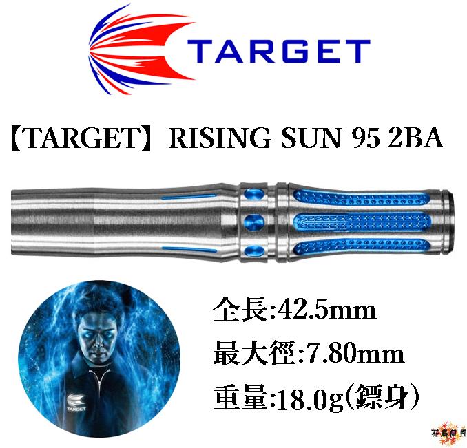 TARGET-2BA-RISING-SUN-95.png