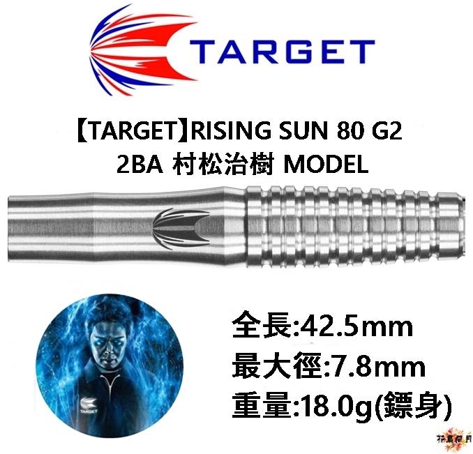 TARGET-2BA-RISINGSUN-G2-80