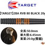 TARGET-2BA-RVB-80-BLACK-20g