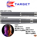 TARGET-2BA-RVB95-EURO-JAPAN-SOFT