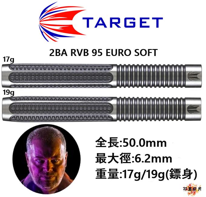 TARGET-2BA-RVB95-EURO-SOFT