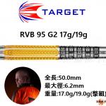 TARGET-2BA-RVB95-G2