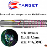 TARGET-2BA-Shunpei-NOGE