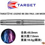 TARGET-2BA-THE-LEGEND-80