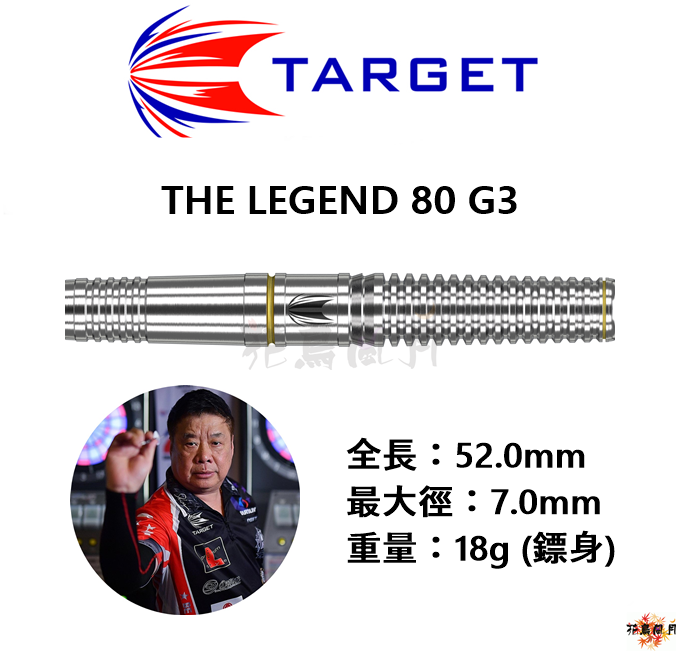 TARGET-2BA-THE-LEGEND-80-G3