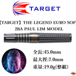 TARGET-2BA-THE-LEGEND-EURO-SOFT-2BA