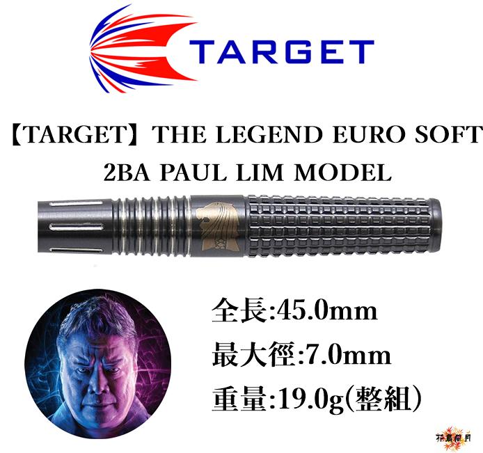 TARGET-2BA-THE-LEGEND-EURO-SOFT-2BA