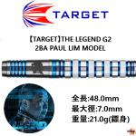 TARGET-2BA-THE-LEGEND-G2