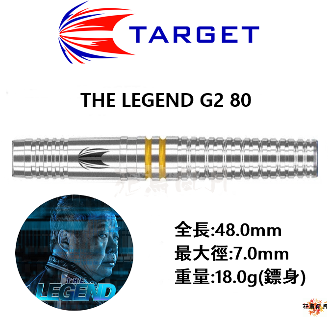 TARGET-2BA-THE-LEGEND-G2-80