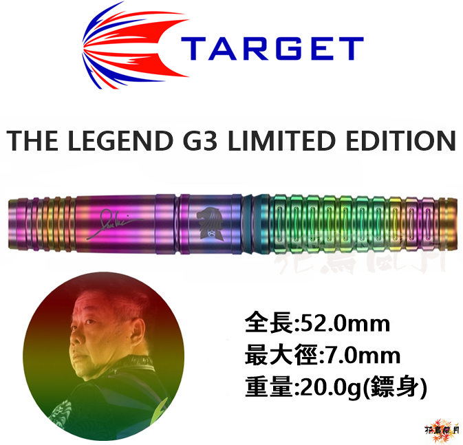 TARGET-2BA-THE-LEGEND-G3 LIMITED EDITION