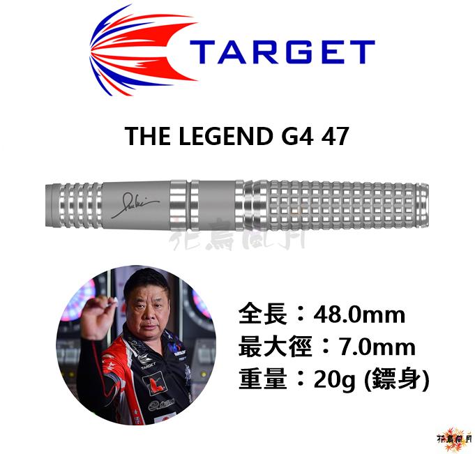 TARGET-2BA-THE-LEGEND-G4-47