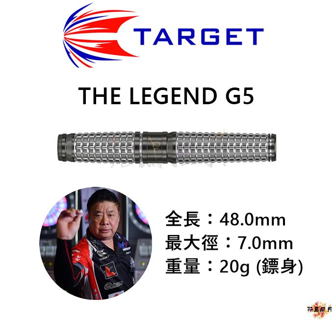 TARGET-2BA-THE-LEGEND-G5