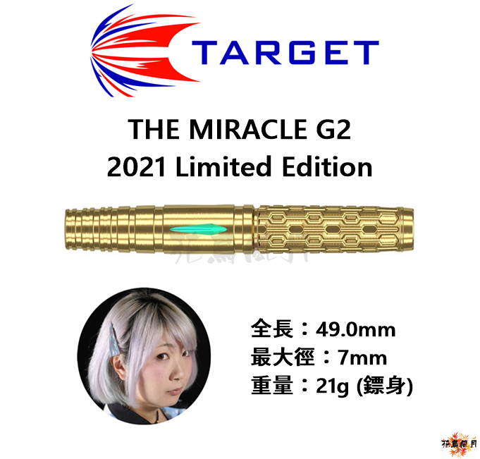 TARGET-2BA-THE-MIRACLE-G2-2021-Limited