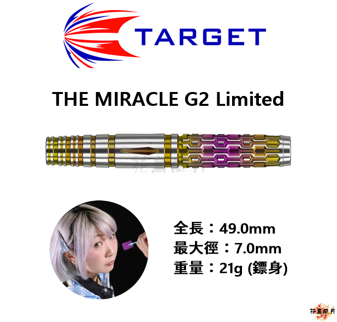 TARGET-2BA-THE-MIRACLE-G2-Limited-Suzukimikuru-model.png