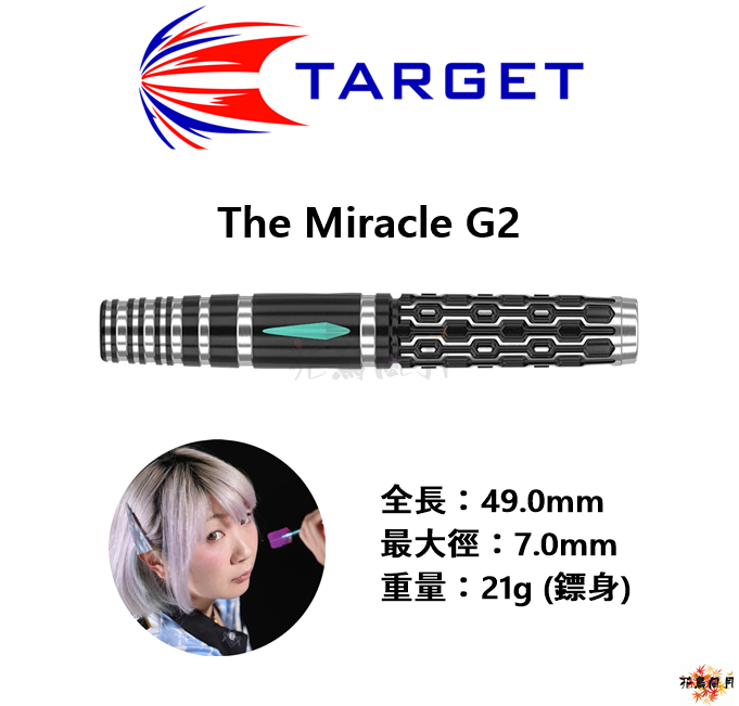 TARGET-2BA-THE-MIRACLE-G2-Suzukimikuru-model.png