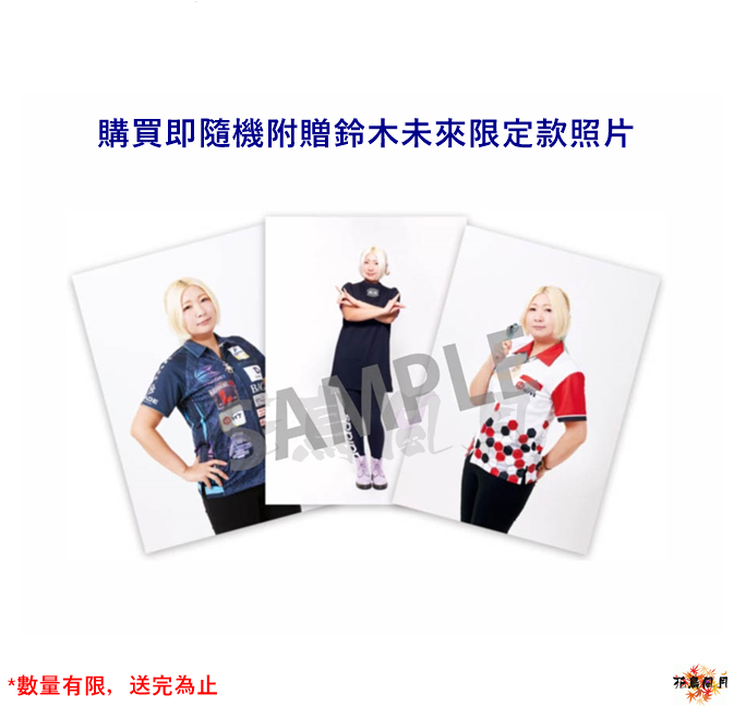 TARGET-2BA-THE-MIRACLE-G3-2021-DH-Limited-03-1.png