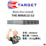 TARGET-2BA-THE-MIRACLE-G3-2021-DH-Limited