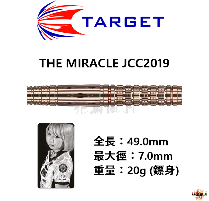 TARGET-2BA-THE-MIRACLE-JCC2019-LIMITED