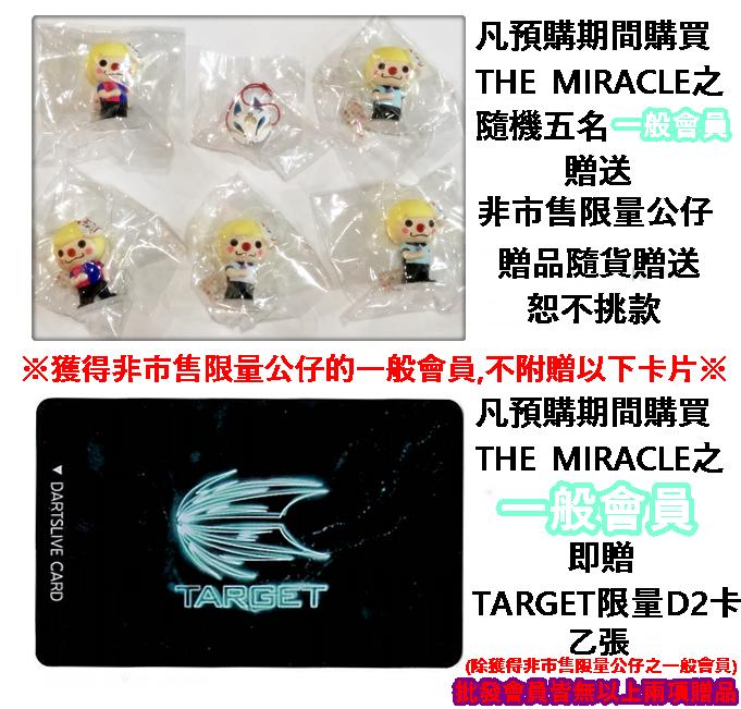 TARGET-2BA-THE-MIRACLE-Suzukimikuru-model-02-1.png