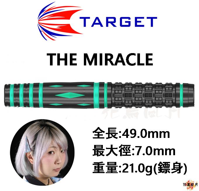 TARGET-2BA-THE-MIRACLE-Suzukimikuru-model.png