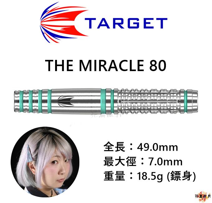 TARGET-2BA-TheMiracle80-Suzukimikuru-model.png