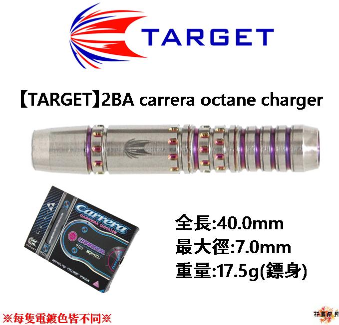 TARGET-2BA-carrera-octane-charger.png