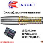 TARGET-2BA-carrera-octane-nitro