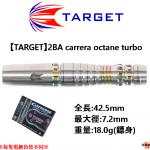 TARGET-2BA-carrera-octane-turbo