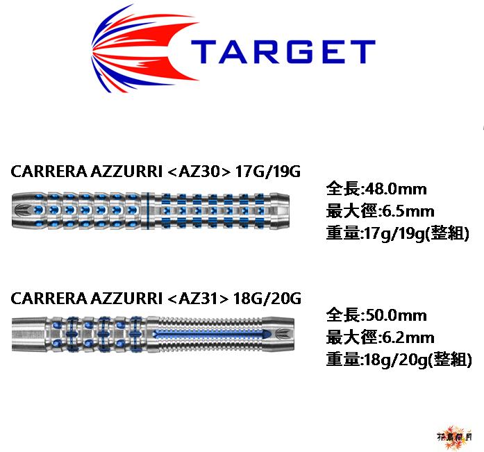 TARGET-2BA-CARREAR-AZZURRI-AZ30-AZ31