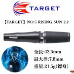 TARGET-NO5-RISING-SUN-2.2