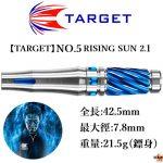 TARGET-NO5-RISING-SUN-21