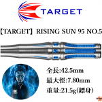 TARGET-NO5-RISING-SUN-95