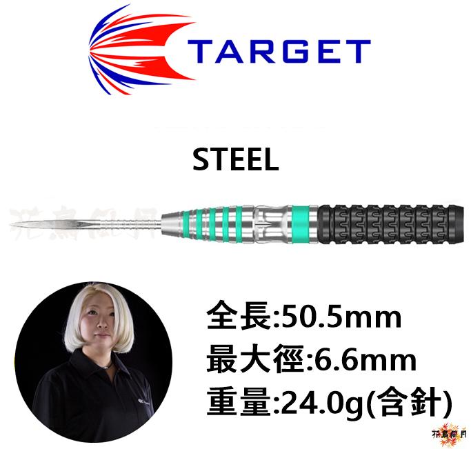 TARGET-STEEL-JADEITE-Suzukimikuru-model