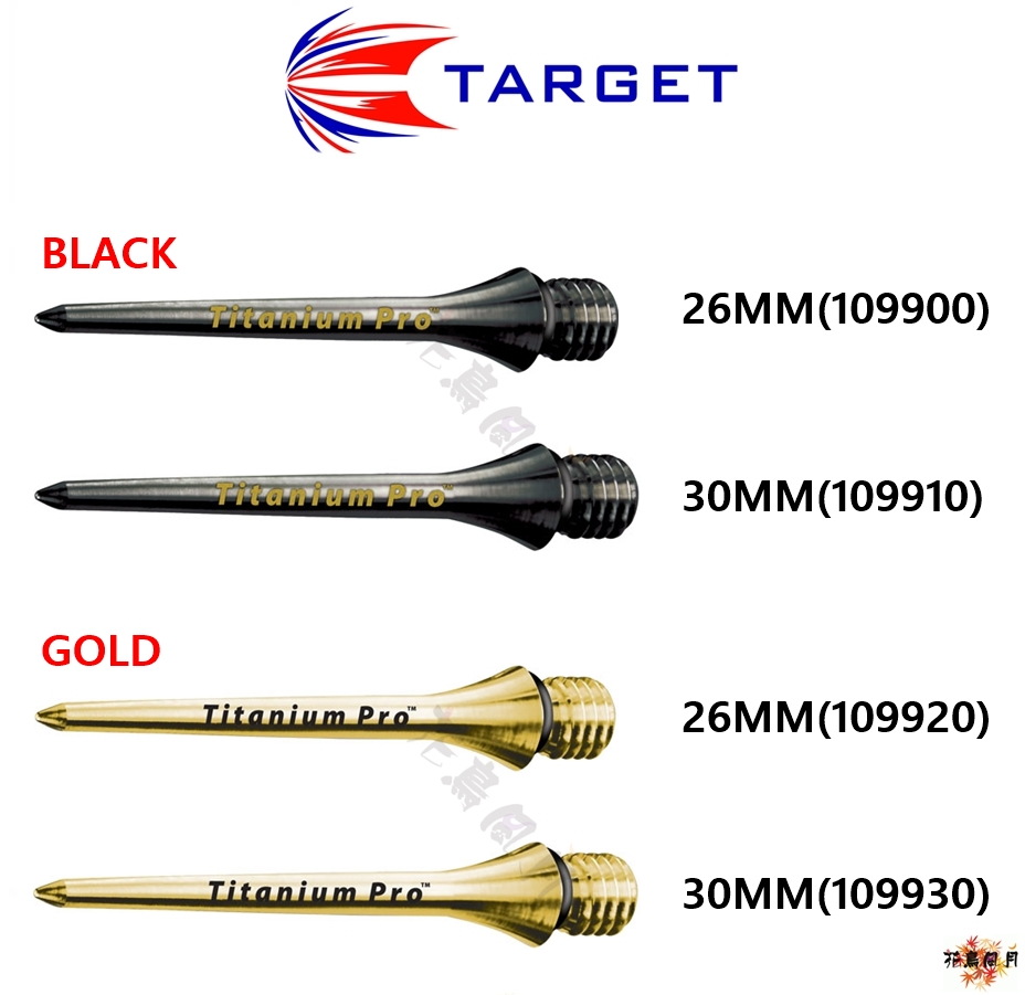 TARGET-Titanium-Conversion-Point-Black-Gold