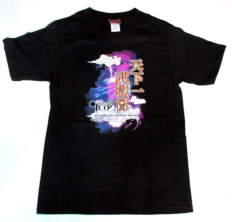 TCO2016-Limited-T-Shirt.jpg